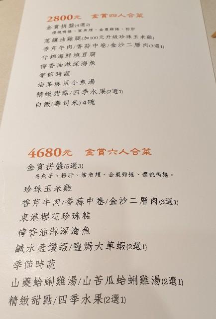 f:id:chikanomi:20210318222207j:image