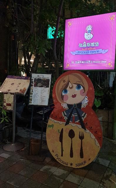 f:id:chikanomi:20210326190226j:image