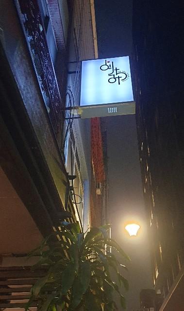 f:id:chikanomi:20210330154939j:image