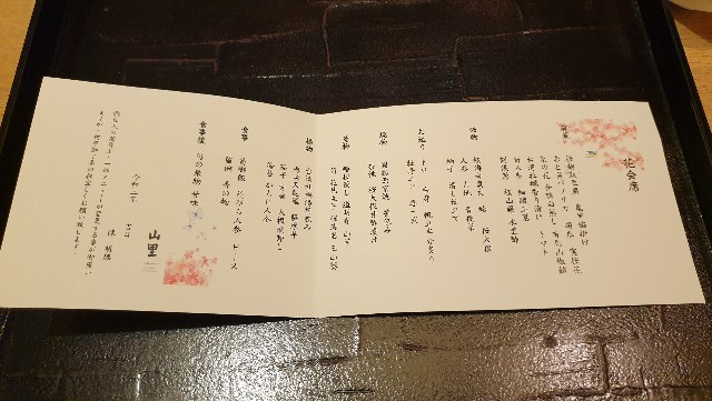 f:id:chikanomi:20210401092846j:image
