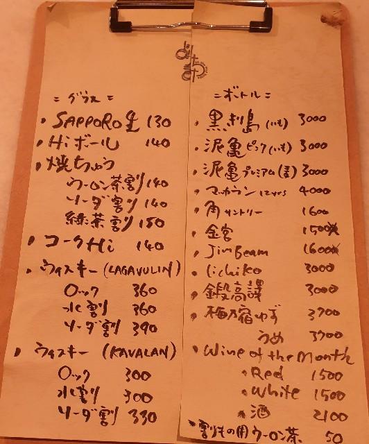f:id:chikanomi:20210402105411j:image