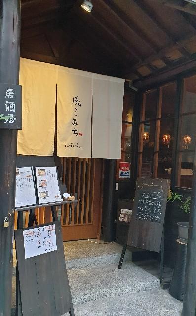 f:id:chikanomi:20210408094515j:image