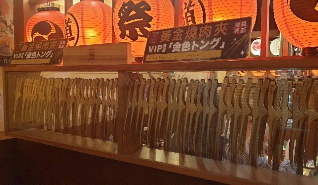 f:id:chikanomi:20210420101052j:image
