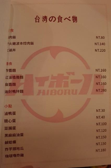 f:id:chikanomi:20210505003611j:image