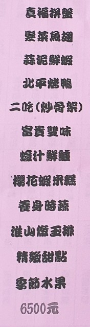 f:id:chikanomi:20210508224408j:image