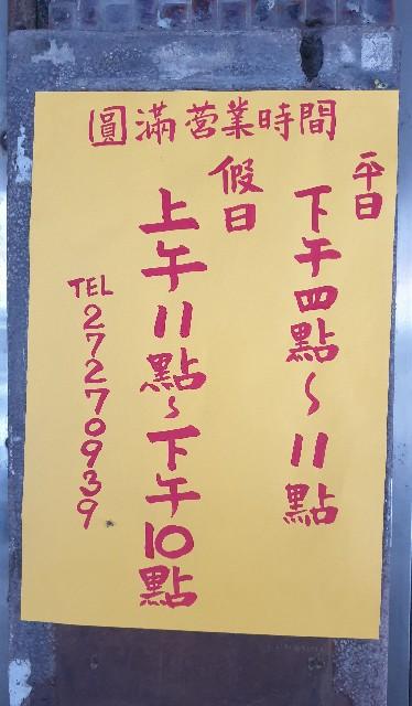 f:id:chikanomi:20210509213655j:image