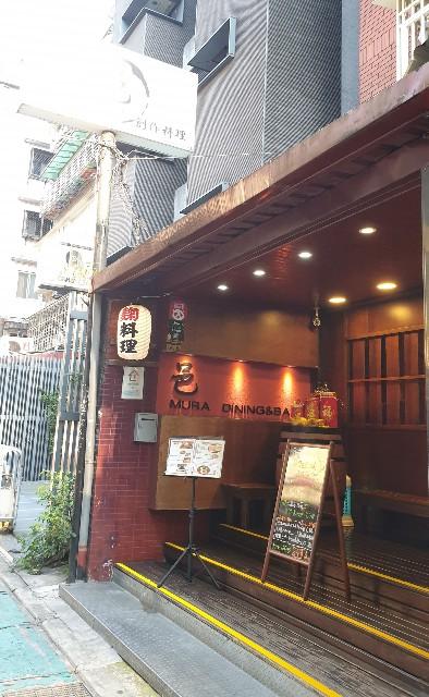 f:id:chikanomi:20210510094626j:image