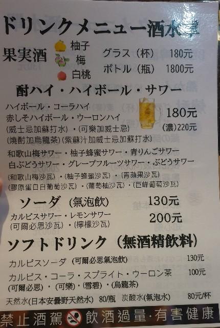 f:id:chikanomi:20210510094710j:image