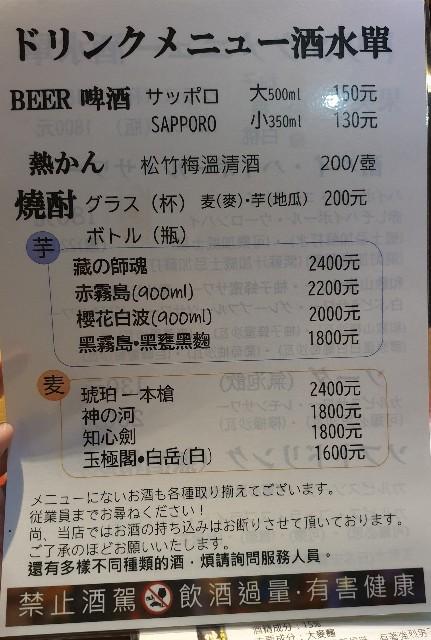 f:id:chikanomi:20210510094716j:image