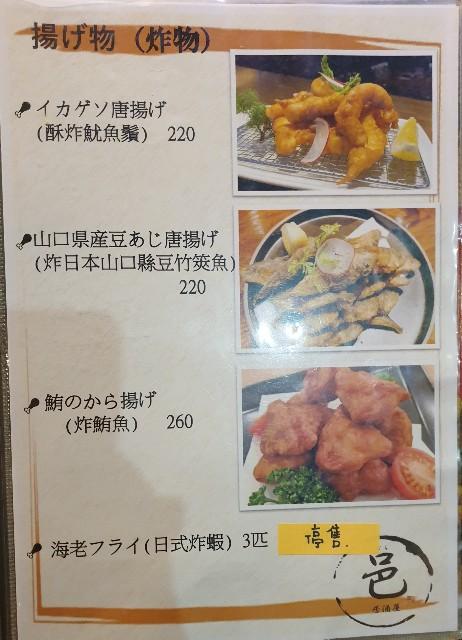 f:id:chikanomi:20210510094802j:image
