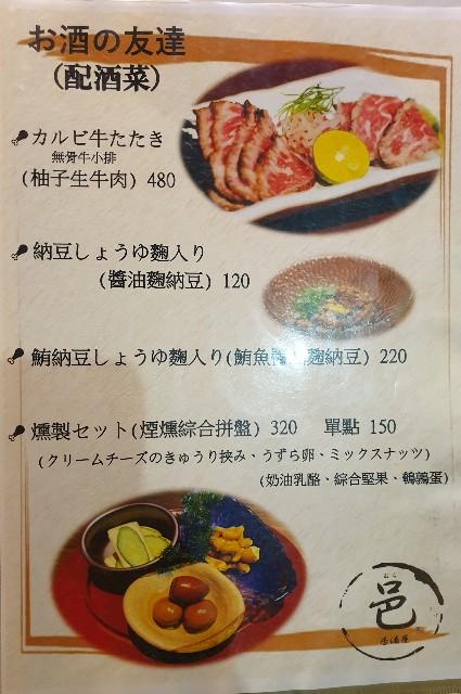f:id:chikanomi:20210510094809j:image