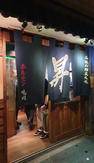 f:id:chikanomi:20210511155807j:image