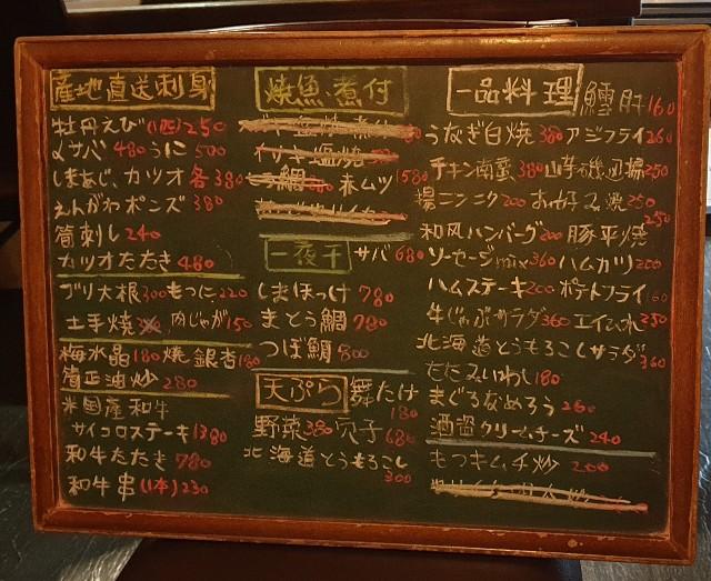 f:id:chikanomi:20210513192017j:image