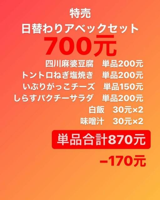 f:id:chikanomi:20210622120656j:image