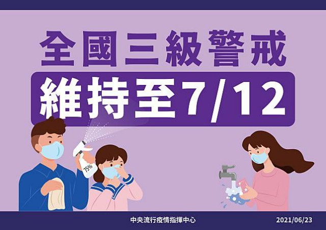 f:id:chikanomi:20210624074121j:image