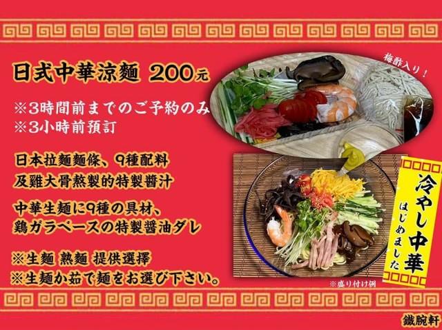 f:id:chikanomi:20210628201054j:image