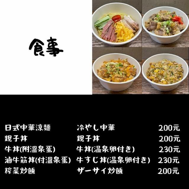f:id:chikanomi:20210630184149j:image