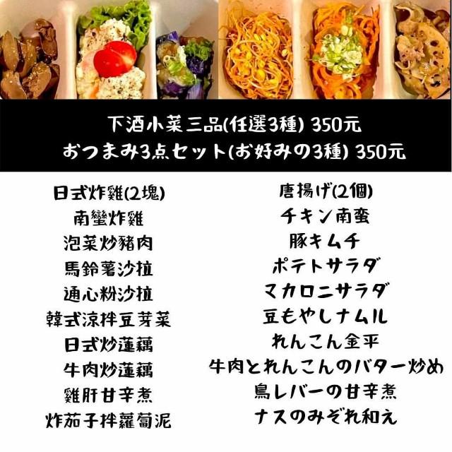 f:id:chikanomi:20210630184157j:image