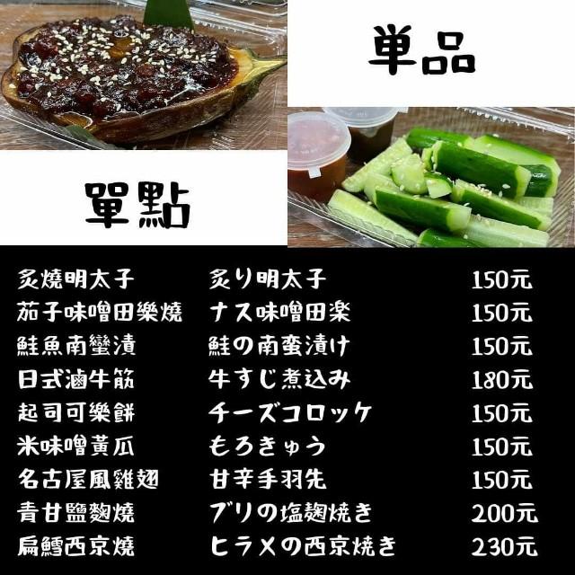 f:id:chikanomi:20210630184205j:image