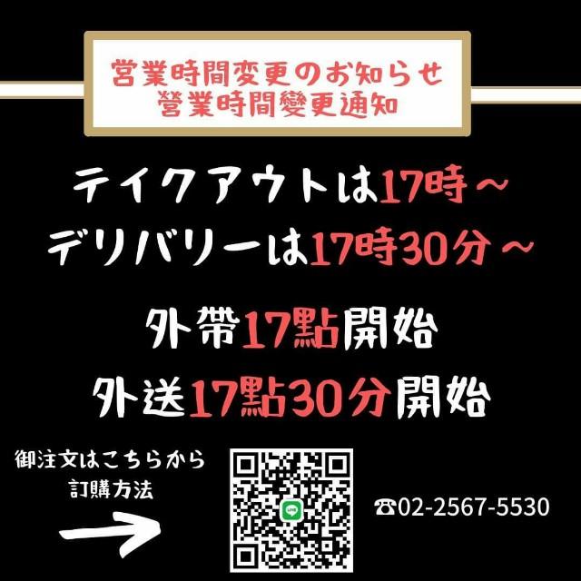 f:id:chikanomi:20210630213622j:image