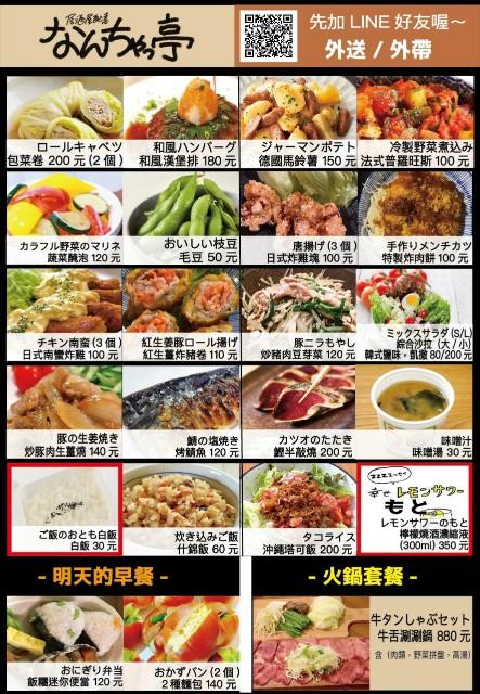 f:id:chikanomi:20210704212532j:image