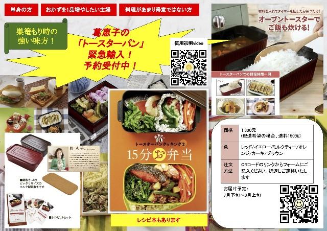 f:id:chikanomi:20210705152908j:image
