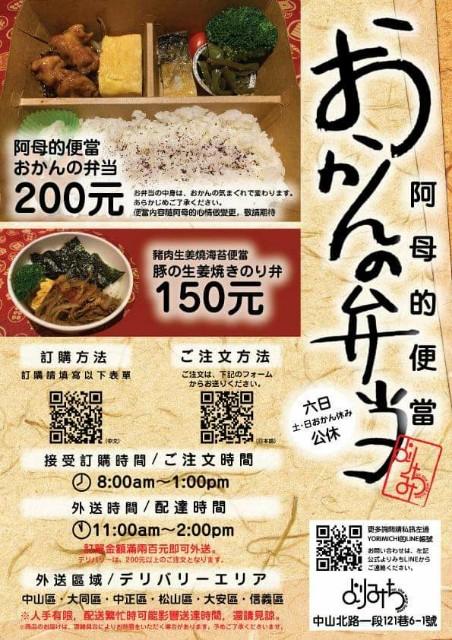 f:id:chikanomi:20210705162931j:image
