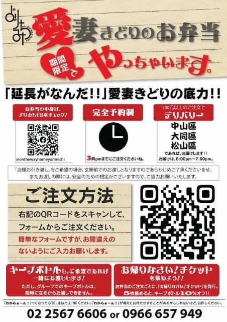 f:id:chikanomi:20210705170052j:image