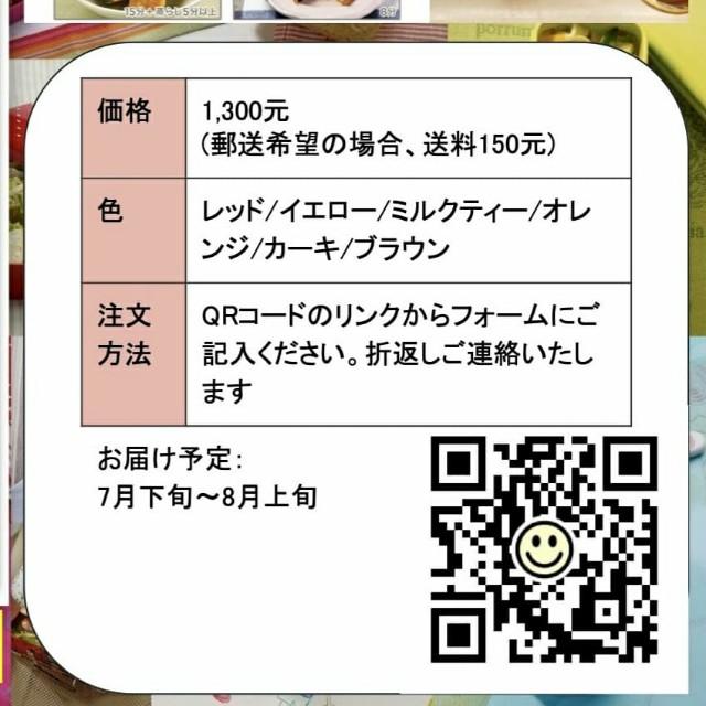 f:id:chikanomi:20210711143737j:image