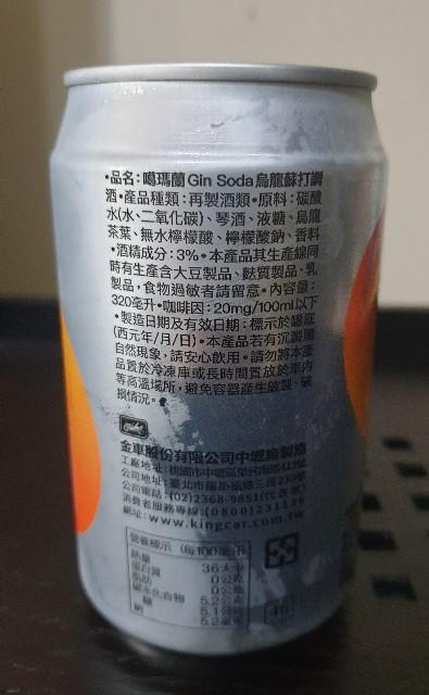 f:id:chikanomi:20210713134631j:image
