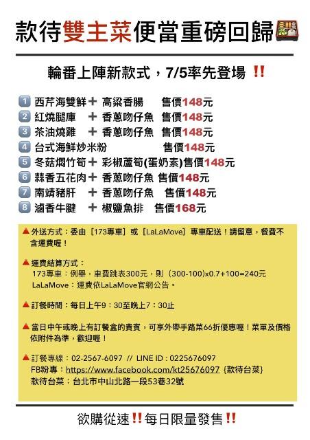f:id:chikanomi:20210715153646j:image