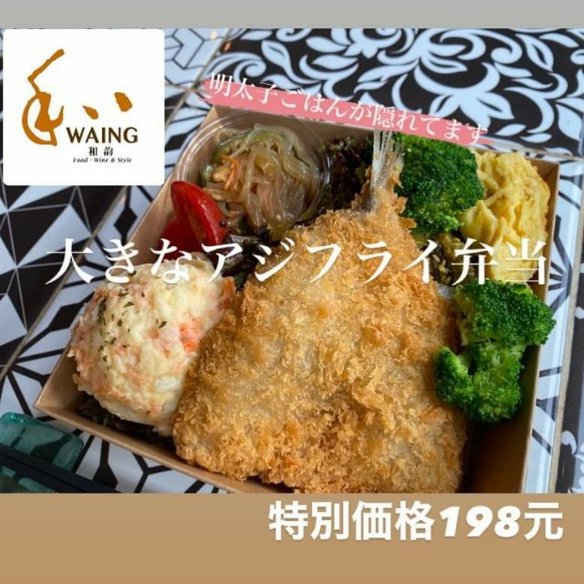f:id:chikanomi:20210719145713j:image