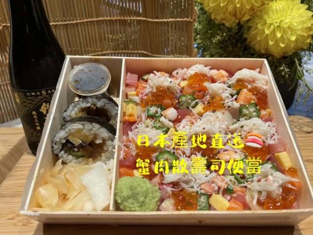 f:id:chikanomi:20210721210823j:image