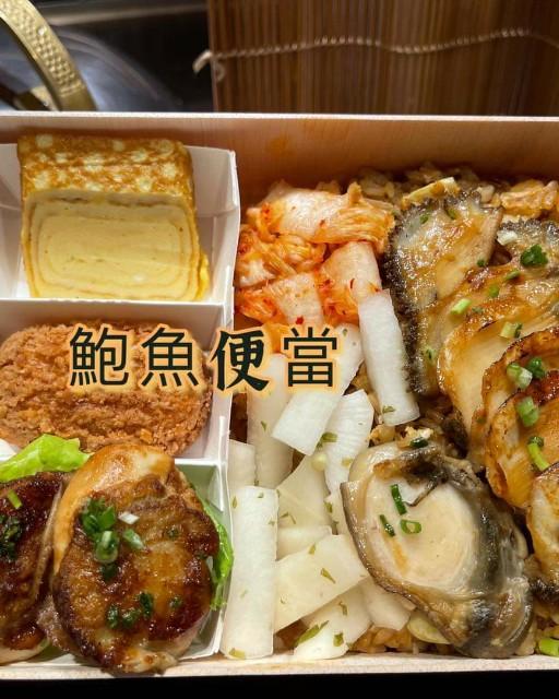 f:id:chikanomi:20210721210834j:image