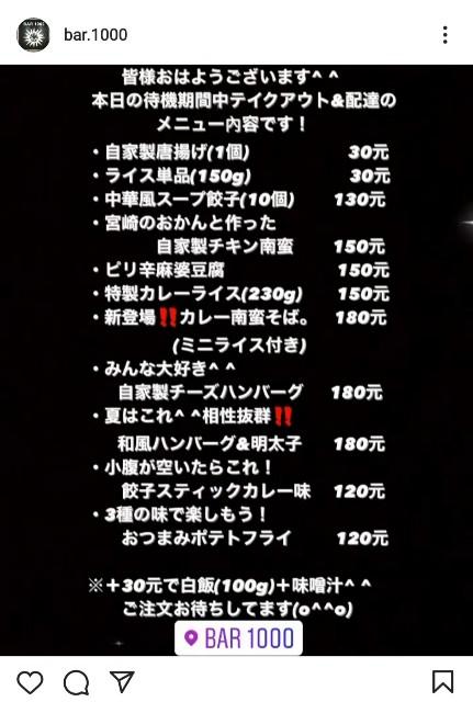 f:id:chikanomi:20210730225215j:image