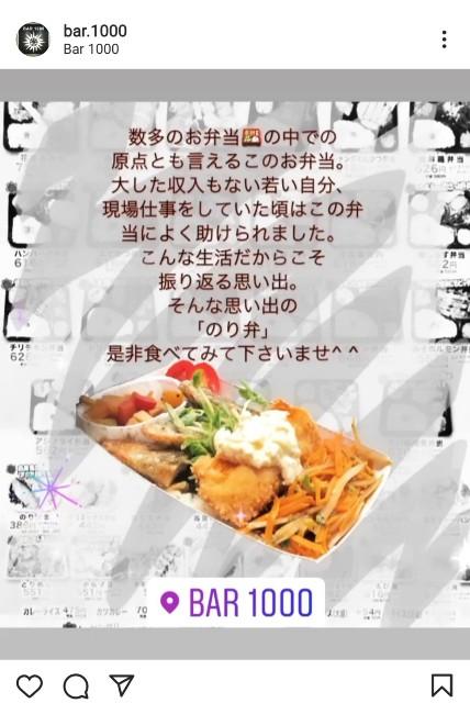 f:id:chikanomi:20210730225222j:image
