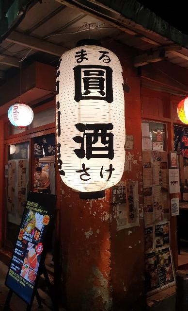 f:id:chikanomi:20210809181752j:image