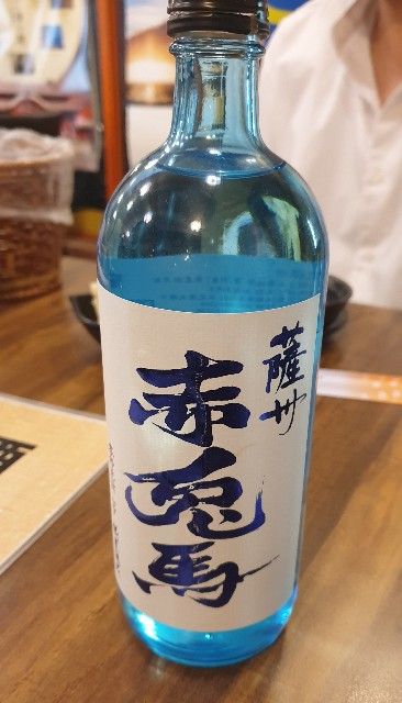 f:id:chikanomi:20210809181814j:image