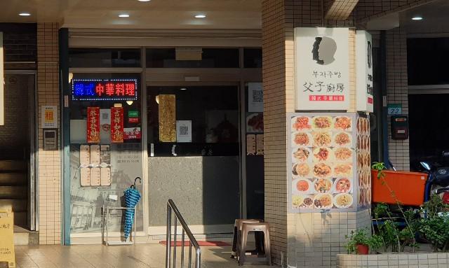 f:id:chikanomi:20210809191027j:image