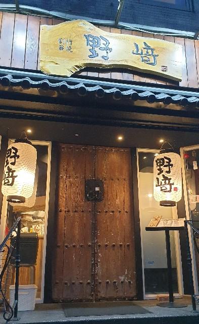 f:id:chikanomi:20210826195646j:image
