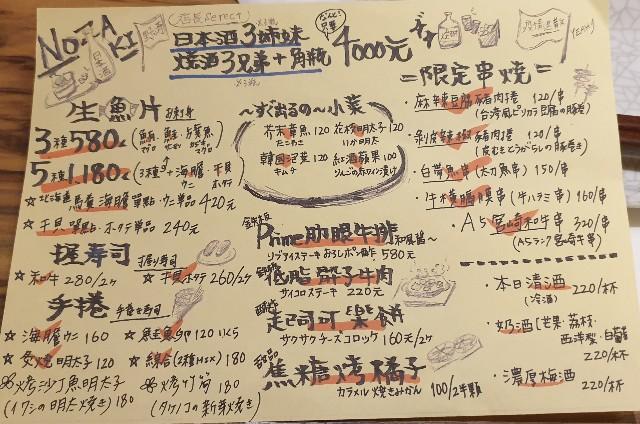 f:id:chikanomi:20210826195719j:image