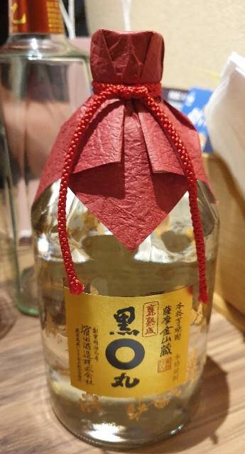 f:id:chikanomi:20210826195946j:image