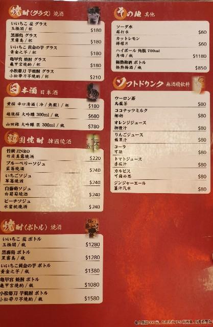 f:id:chikanomi:20210828151027j:image