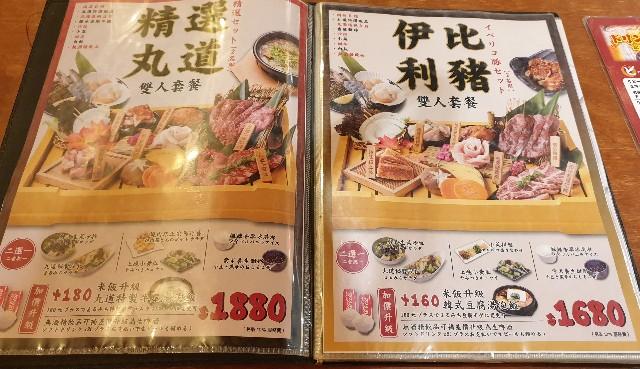 f:id:chikanomi:20210831222712j:image