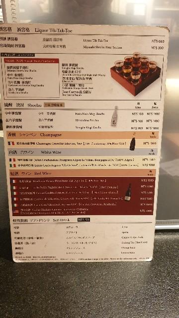 f:id:chikanomi:20210915175202j:image