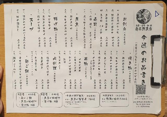 f:id:chikanomi:20210916092807j:image