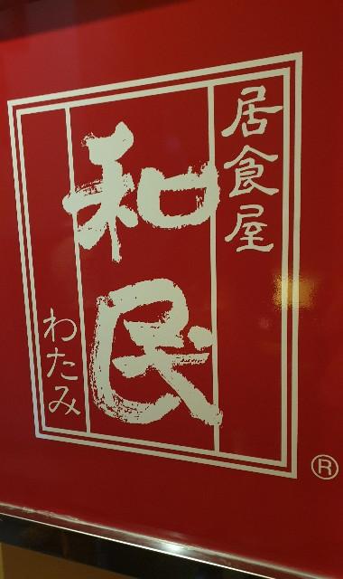 f:id:chikanomi:20210920163352j:image