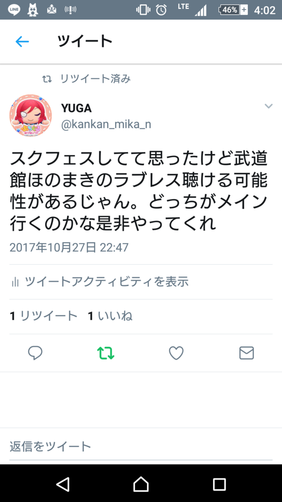f:id:chikanzya:20171204160411p:plain