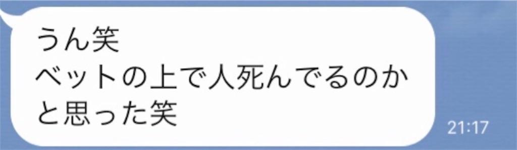 f:id:chikap-oheya-daisuki:20200123234326j:image