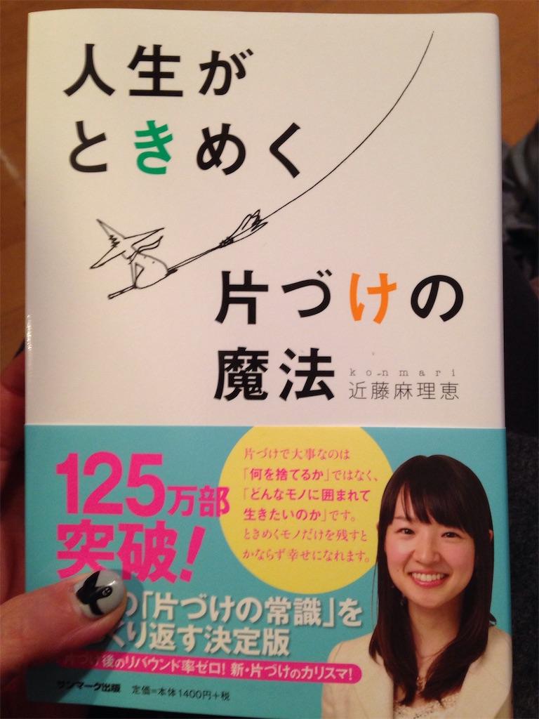 f:id:chikap-oheya-daisuki:20200125012343j:image